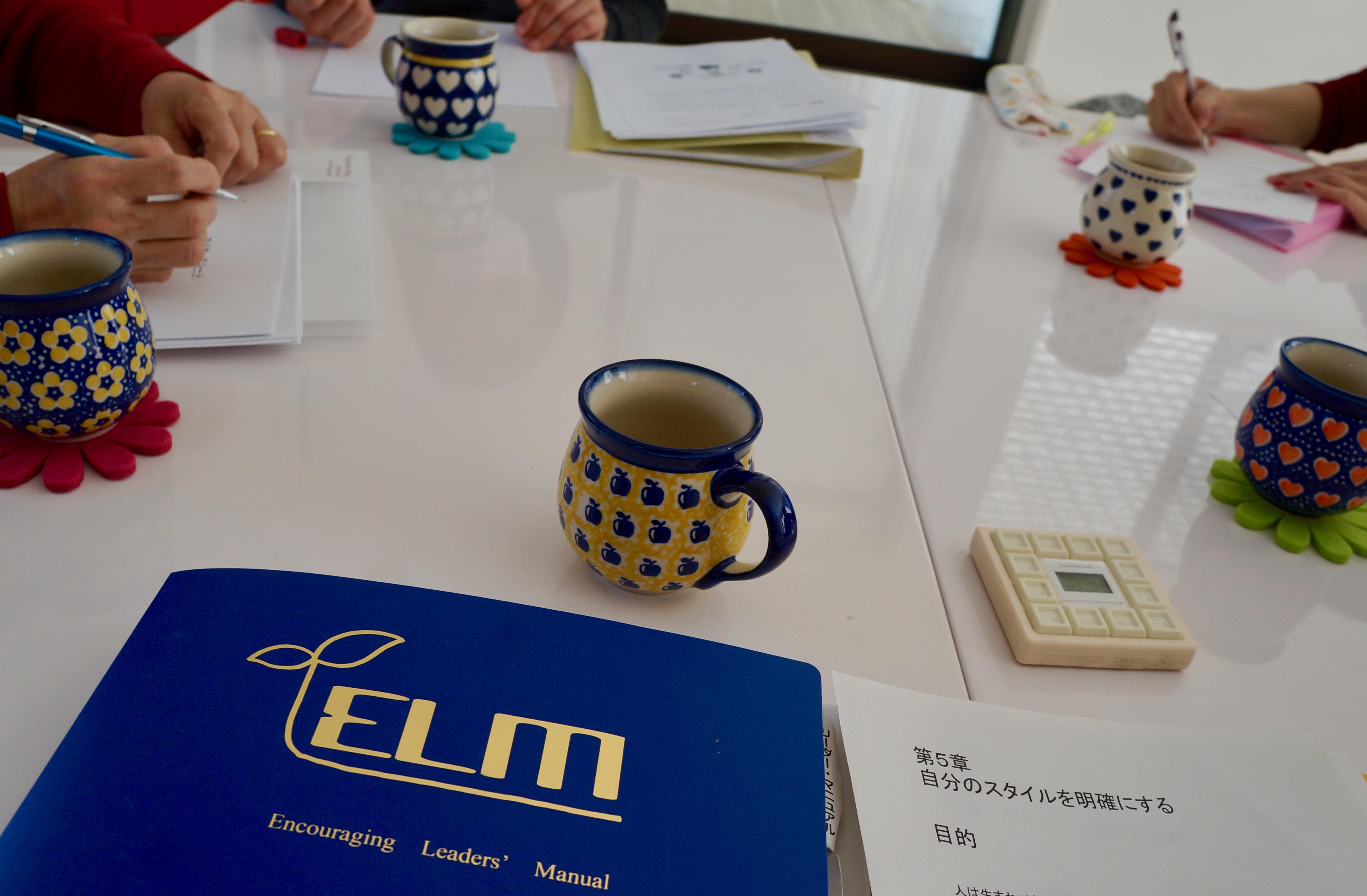 coucou touch - クークータッチ|コミュニケーション講座『ELM(エルム)』の様子